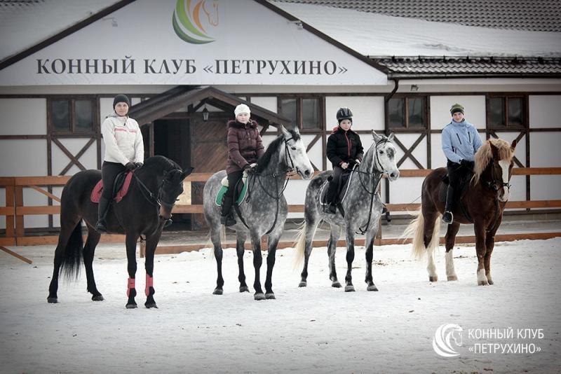 """Конный клуб """"Петрухино"""""""