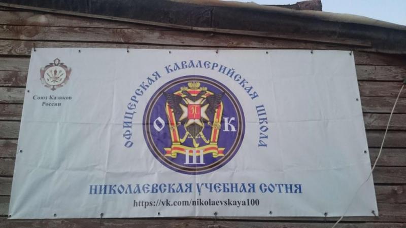Конюшня Николаевской учебной сотни Офицерской Кавалерийской Школы (Софьино)