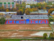 КСК ЦСКА