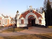 «Московский Областной Спортивный Клуб»